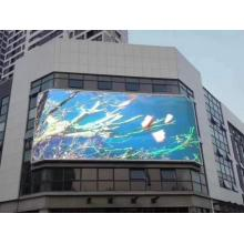 PH5 SMD Outdoor Fixed LED Screen