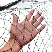 15*30M Plastic Anti Bird Netting Pond Net Protection Crops Fruit Tree Vegetables Flower Garden Mesh Protect Pest Control