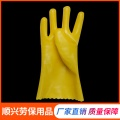 Yellow dipping flannelette gloves 35cm