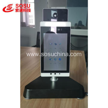 Face Recognition Temperature Measuring Control Machine