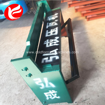 Aluminum hydraulic steel metal plate cutting machine