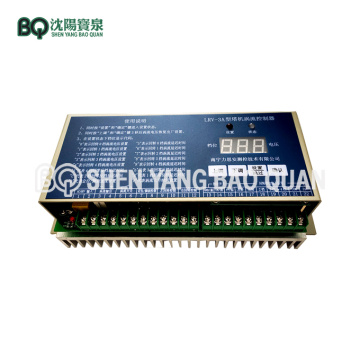 LRV-3A Eddy Current Slewing Controller for Tower Crane