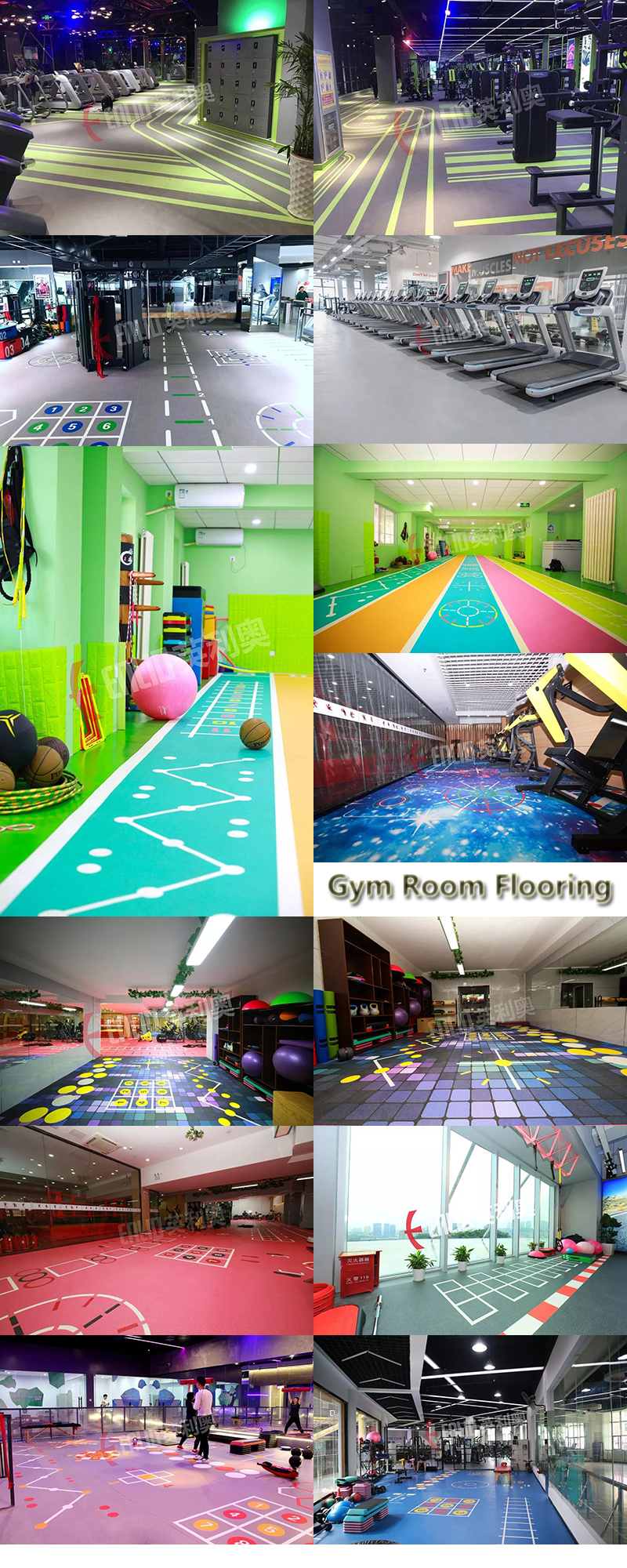 Gym room flooring