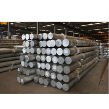 Hot Sale Aluminium Alloy Extruded Aluminum Bar