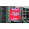 outdoor advertising wall display