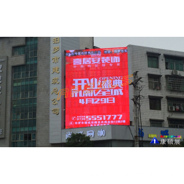 Cost-effective Installation Outdoor Transparent LED Display
