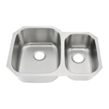 7553AL Undermount Double Bowl Bar Sink