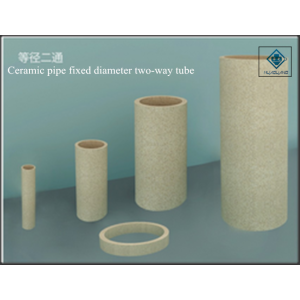 Refractory ceramic sprue pipe equal diameter tube