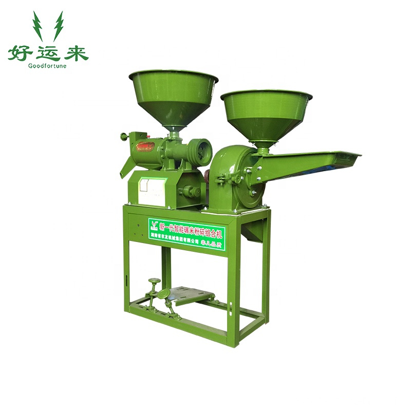 Mini portable rice mill plant machine for grain