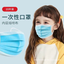 Non Woven Ear-Loop Disposable children Face Mask