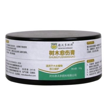 50g Tree Wound Garden Plant Grafting Pruning Compound Healing Cream Fast Portable Sealer Stay Hydrated Home Bonsai Cut Paste