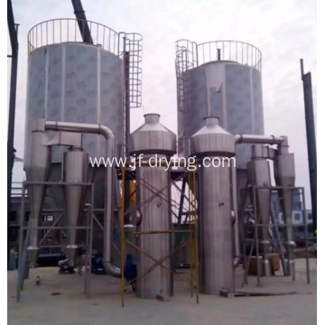 Chinese supplier centrifugal spray drying/dryer  machine
