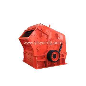 High Hardness Mining Rock Crusher Easy Operated