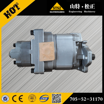 High quality OEM Komatsu gear pump ass'y 705-52-31170