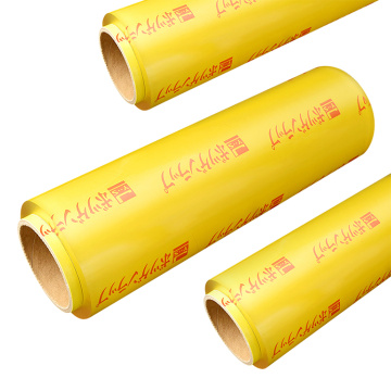 Cast food grade transparent clear soft pvc film