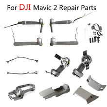 For DJI Mavic 2 Pro / Zoom Original repair parts signal cable/middle frame/motor/ propeller/ elevated frame/gimbal shaft arm