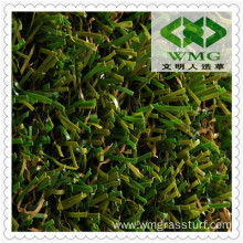 Create Soft and Comfortable Feeling, Wm Garden Grass