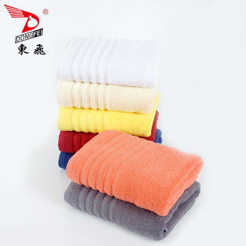 classic plain color satin bath towel