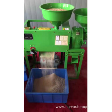 Small Mini Automatic Huller Rice Mill Machine