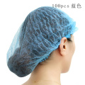 Wholesale Disposable Isolation Gown and Cap