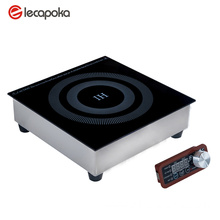 Electric Commercial Induction Cooktop