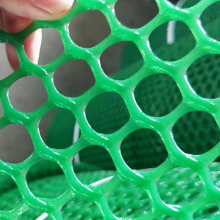 Recyclable Plastic net Barrier Environmental Protection