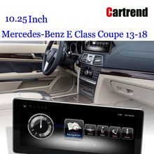Benz Coupe Desk Radio жаңартулары Touch Monitor