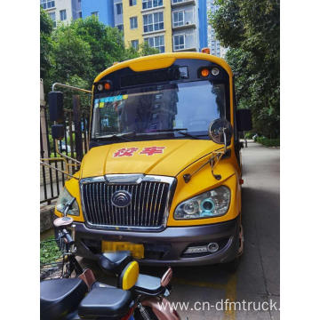Used Yutong 6609 28 seat school bus
