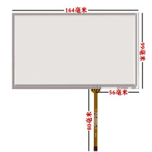 Suitable for 7 inch DJ070NA-03A display panel for LAN5200WR1 Media Nav navigation touch screen
