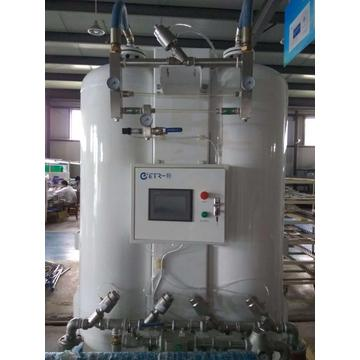 PSA Oxygen Gas Production Line with Factory Price