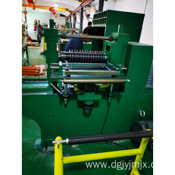 Durable precision metal slitting machine