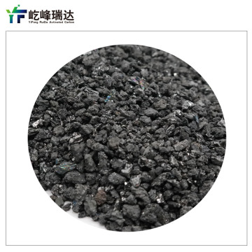 Boiler Lining Is Not Deformed Black Silicon Carbide