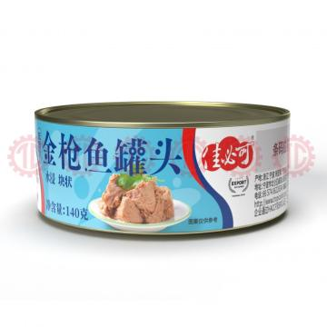Tongol Tuna Fish Canned Exporter 5oz
