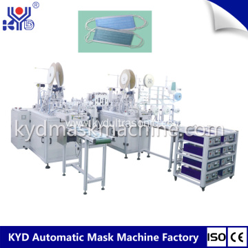Non Woven Disposable Face Flat Mask Making Machine