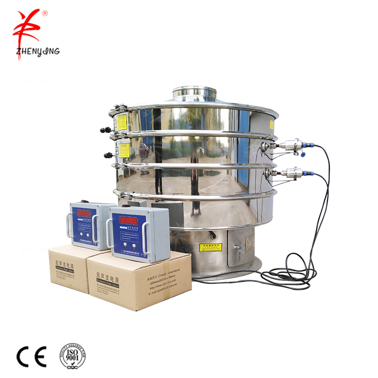Plastic particals pellet automatic vibration sieving machine