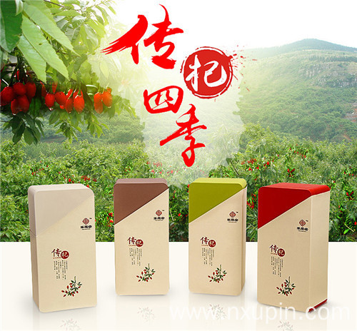 Chuanqi four seasons series goji berries Red