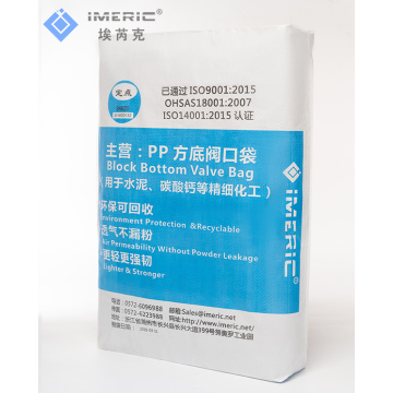 50kg Industrial Packaging Bag For Block Bottom Bag