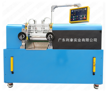 Emergency Stop Two Roll Milling Machine