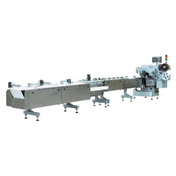 FULL-AUTOMATIC DOUBLE TWIST PACKING MACHINE