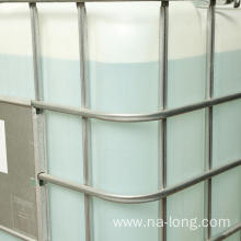 Slump Retention Polycarboxylate Liquid for concrete