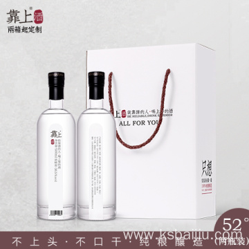Chinese Strong Aroma Liquor