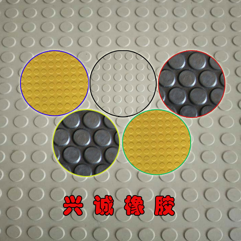 Rubber Utility Flooring