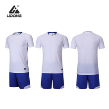 Soccer Youth Medium Sets Jersey and Short Nouveau