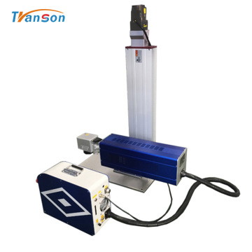 Mini Split Laser Marking Machine
