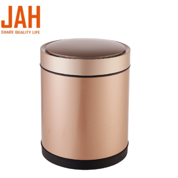 JAH Round Classification Sortable Recycling Sensor Trash Bin