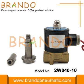 UD-10 2W040-10 3/8'' Steam Air Water Solenoid Valve