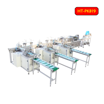 medical mask machine for flat mask