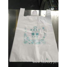 Tear-Off Shirt Bags For Laundry