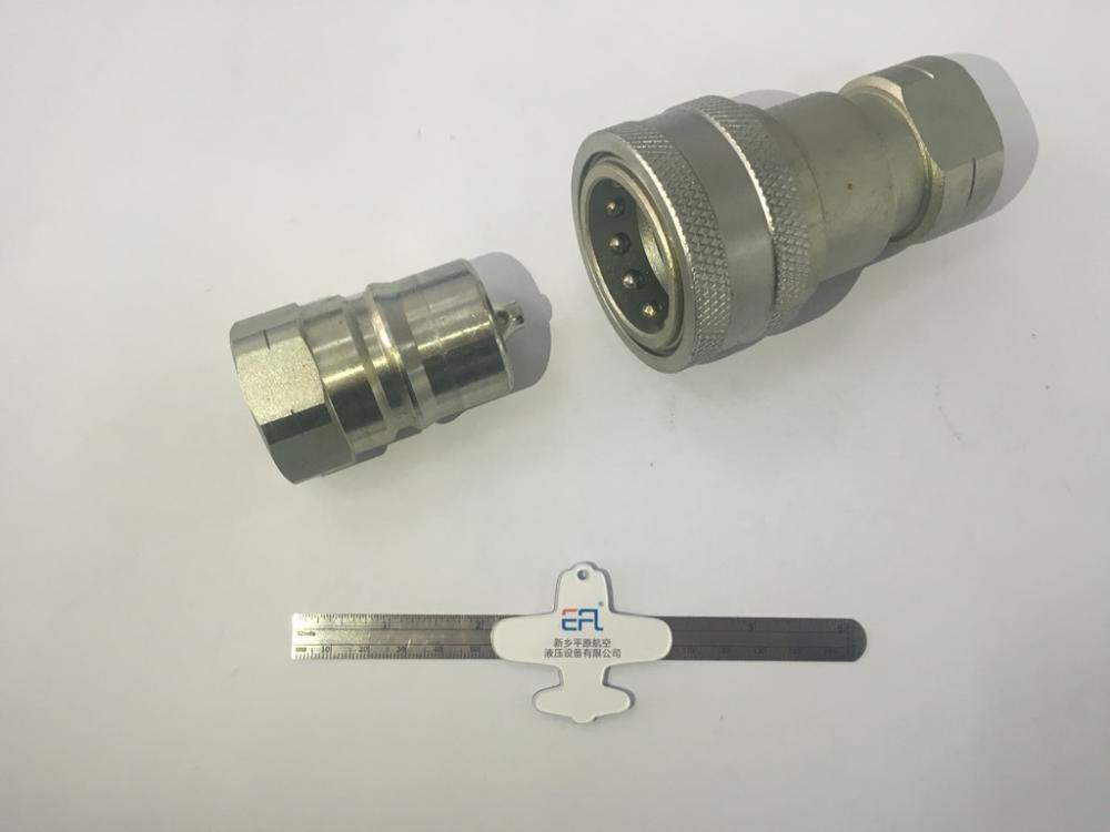 ISO7241-B Quick Coupling--25 Pipe Size