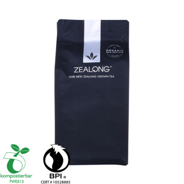 Box bottom coffee bag tea packaging with printing